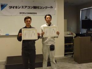 2019ダイキン据付コンクール 201