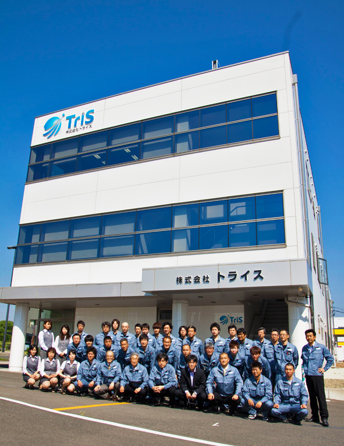 6月1日 株式会社 トライス 始動